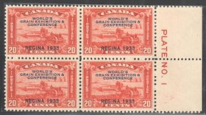 Canada #203 MINT 2LH-2NH - Block of 4 Right Plate No 1 C$500.00