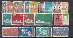 INDONESIA^^^^^sc# B115?B149    MNH SETS ( Great Topicals )$$@ lar1152indo5