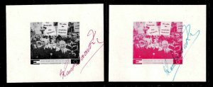 GERMANY EUROPA UNITY PRIVATE PRINT MINI SHEETS x2 OG NH VF SIGNED BY DESIGNER