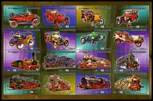 LIBYA 1190  Mint (ID # 56744)- L
