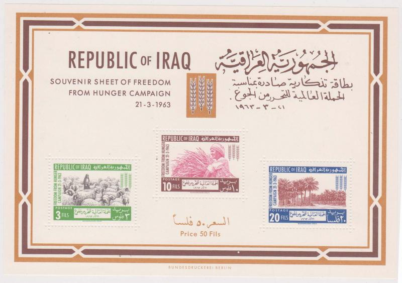 Iraq - 1963 Freedom From Hunger Souvenir Sheet VF-NH #335a