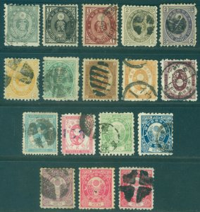 JAPAN 1876-79  OLD KOBAN  complete set  Sakura # 61-77 (Sc 55-71) used - RARE