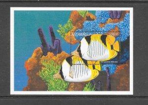 FISH - NICARAGUA #2190  MNH