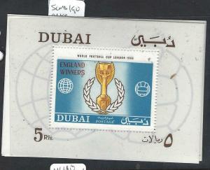 DUBAI  (P1403B)  WORLD CUP S/S PERF  SG M/S 110   MNH