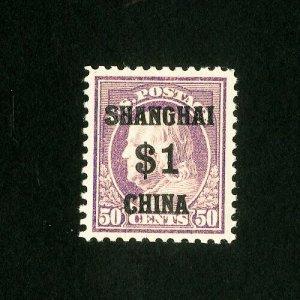 US Stamps # K15 Superb Fresh top value OG neat HR