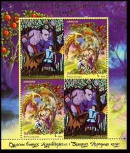 2019 Azerbaijan 1497-98/B233 Joint issue of Belarus and Azerbaijan. Folk tales