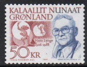 Greenland Sc 243 1992 50 Kr Hans Lynge stamp mint NH