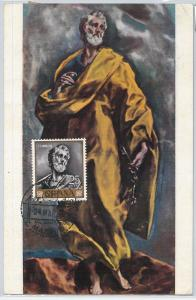 59075  -  SPAIN - POSTAL HISTORY: MAXIMUM CARD 1961  -  ART Religion