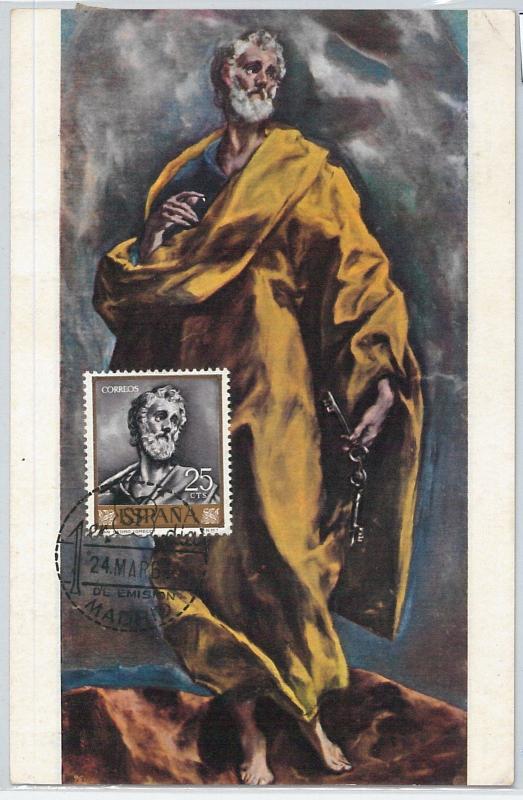 59075  -  SPAIN - POSTAL HISTORY: MAXIMUM CARD 1961  -  ART Religion