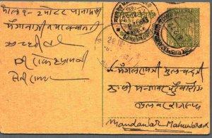 India Postal Stationery Ashoka 10 p Sawaimadhopur cds Ram Sahay Kanhaiya Lal ...