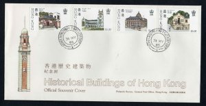 Hong Kong 1985 Storici Buildings Set Sg 467-470 FDC con Airport Annullo Postale
