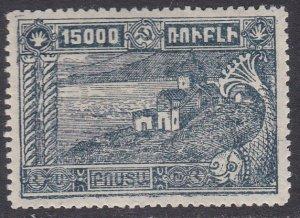 Armenia Sc #291 MNH