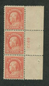 1917 United States Postage Stamp #509 Mint F/VF Plate No. 6922 Strip of 3