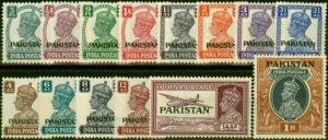 Pakistan 1947 Set of 14 to 1R SG1-14 Fine & Fresh Lightly Mtd Mint