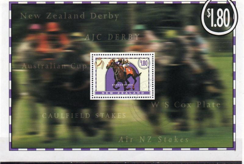 New Zealand Horse Racing  MNH Sheetlet