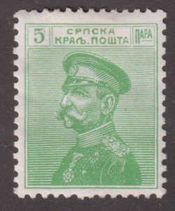 Serbia 110 Gen. Karageorgevich 1911