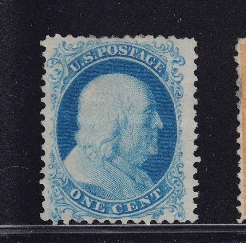 40 VF unused ( no gum as issued ) with nice color cv $ 600 ! see pic !