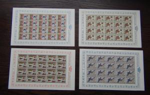 Liechtenstein 1963 Minnesingers 3rd issue in complete sheets of 20 MNH