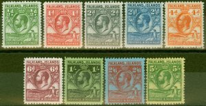 Falkland Islands 1929 set of 9 to 5s SG116-124 V.F Lightly Mtd Mint