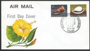 PAPUA NEW GUINEA 1969 cover PIDGIN NEW TESTAMENT LAE cds...................59775