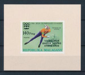 [55771] Madagascar 1976 Olympic games Skating Overprint MNH Sheet