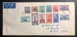 1954  Field Post Office 740 India airmail Cover Stamps Sc# 207-218