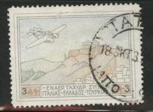 Greece Scott C2 Used 1926 Airmail stamp   CV$11
