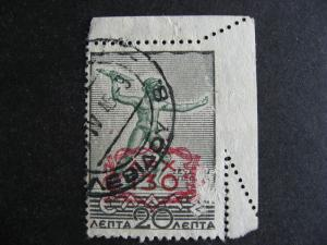 GREECE Sc 476 used with big fold over perforation error,but scuffed,check it out