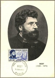 90042 - FRANCE - Postal History - FDC MAXIMUM CARD 1960  Georges BIZET Music