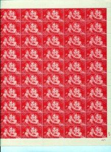 Uar Egypt Blocks sheets Folded MNH (200 Stamps)(KUL108