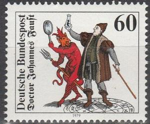 Germany #1304  MNH   (S8242)