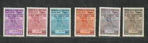 Venezuela Sc#c581-c586 M/NH/VF, Cv. $27.50