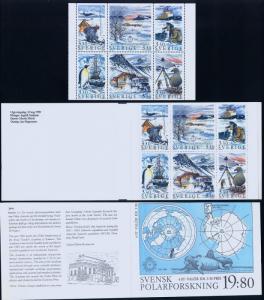 SWEDEN 1754a, Polar Exploration. MNH