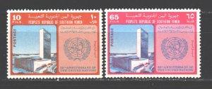 Yemen. 1970. 77-78. UN. MVLH.