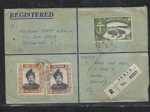 BRUNEI  (P3008B) 1972 $1.00+ SULTAN 2C+8C REG SERIA TO SINGAPORE