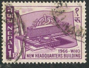 NEPAL 1966 WHO HEADQUARTERS BUILDING Issue Sc 197 VFU