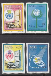 Eritrea 248-251 United Nations MNH VF