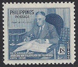 Scott 544 (Philippines) -- M,HR,pencil writing on gum