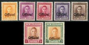 New Zealand SGO152/8 Official 1947 KGVI Set of 7 Fine M/M Cat 75 pounds