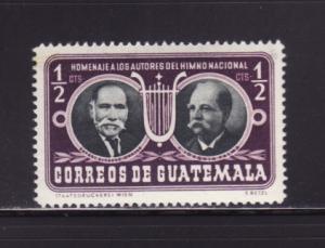 Guatemala 350 MHR Music
