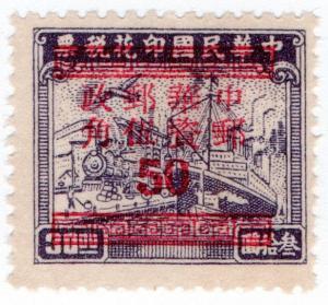 (I.B) China Postal : Silver Yuan Overprint 50c