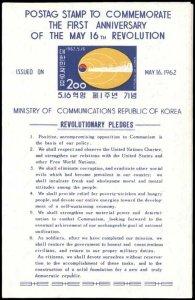 KOREA 353a,b-55a,b  Mint (ID # 95395)- L