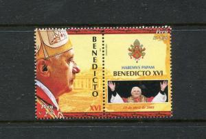 Peru 1489, MNH, Pope Benedict XVI 2006. x29564