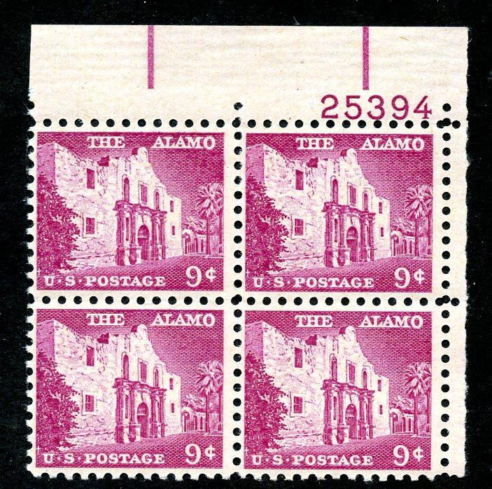 U.S. Scott 1043 FVF MNH Plate Block of 4