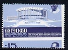 Sri Lanka 1973 Memorial Hall 15c with spectacular 7mm dro...