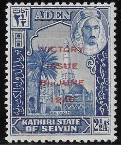 Aden Kathiri 2-1/2a deep blue Minaret at Tarim issue of 1946, Scott 13 MH