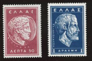 GREECE Scott RA90-91 MNH** Macedonia studies fund
