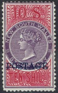 NEW SOUTH WALES 1894 QV POSTAGE 10/- VIOLET & ROSINE CHALK PAPER PERF 12 X 11
