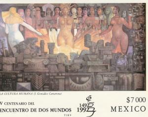 Mexico #1731   MNH  CV $20.00 (A17233L)