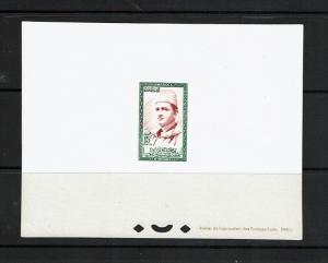 Morocco 1956 Deluxe Proof - SC# 3 - Minor Crease - Lot 072317